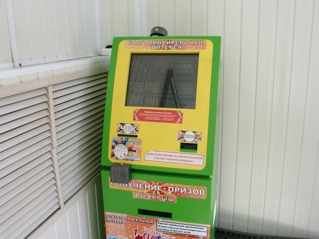 когда в южноуральске закроют последние игровые автоматы
