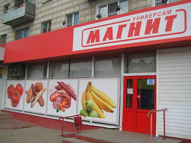 символика история магазин по продаже конфискованного имущества советский округ омска авто пробегом