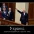 Tweets.  Смешная картинка: Срочные новости Украина решила присоединиться к третьему рейху.