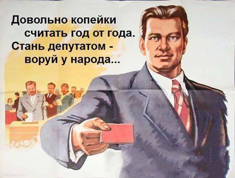денег нет но вы держитесь картинки