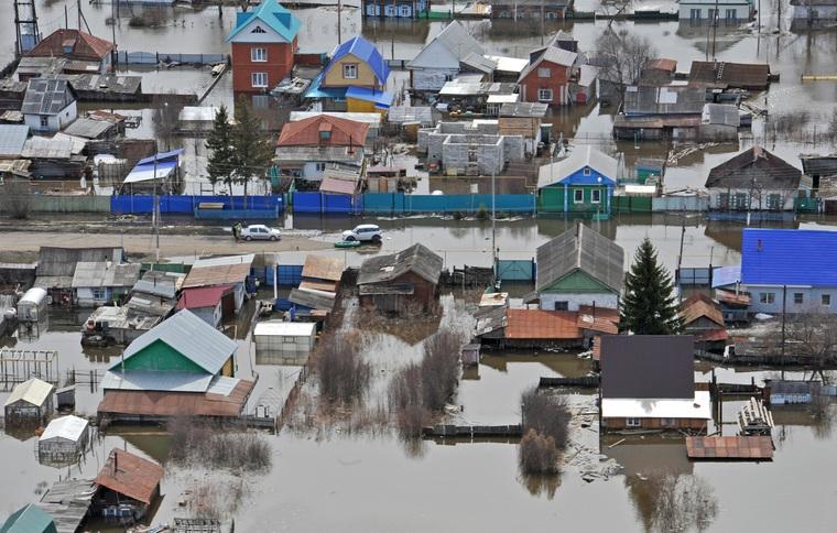 перец тюмень село аромашево видео потоп 2016 год бывает